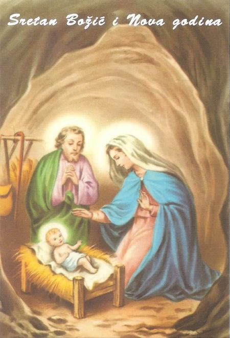 katoličke čestitke Čestitke   Svetište M.B. Tekije katoličke čestitke